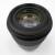 Tamron 60mm F/2 macro objektív Canonhoz - Kép2