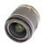 Nikon 18-55 AF-P DX VR objektiv - Kép1