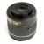 Nikon 18-55 AF-P DX VR objektiv - Kép2