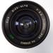Sun 24/2.5 objektív Canon adapterrel