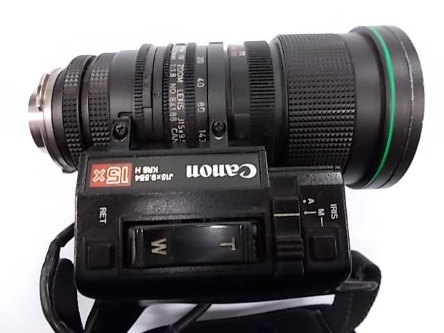 Canon J15x9.5B4 KRS H motoros videó kamera objektív
