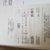 Sony DSC-RX100, fekete bőrtokkal - Kép4