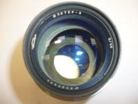 jupiter-9 2/58 objektív