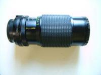 Super Paragon 80-200/4.5 M42 objektív