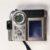 Fuji FinePix 4700zoom legendás fényképezőgép - Kép2