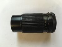 TOU/FIVE STAR75-200 FD japán analóg objektív
