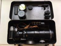 Zenit Photo Sniper fotópuska komplett